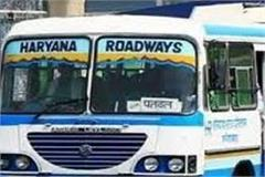 all haryana roadways workers union demands increasing government buses