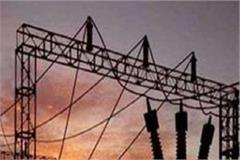 electricity can increase the headache of consumers