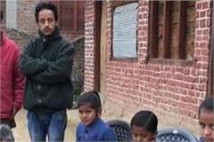 3 innocents awaiting government help
