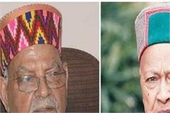 new twist in political battle between virbhadra vs sukhram