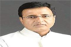 new prosperity in haryana  new thinking and new emergence need surjevala