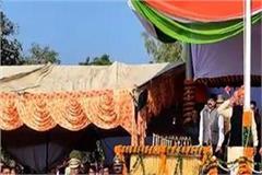 haryana governor satyadev narayan organized the flag hoisting