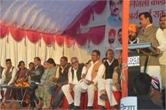 congress leader confronted on stage