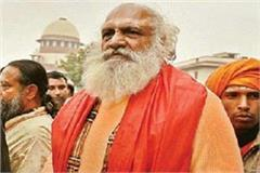 ayodhya temple construction biggest obstacle congress vhp