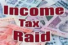 income tax department raid on the firm krishna hudda