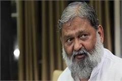 anil vij meets railway minister piyush goyal