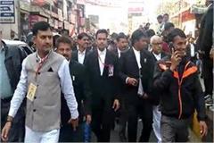 lawyers opened against police fierce ruckus on roads