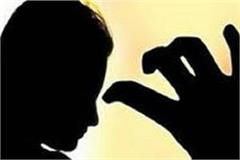 female sub inspector asi charged with rape