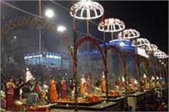 migrants are happy to see ganga aarti in varanasi