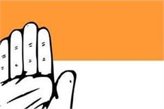 congress contenders will have to do the pocket now for ticket