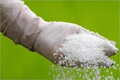 government relaxed the rules of export of fertilizer
