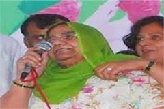 enelo superimon op chautala s wife recruited at medanta hospital