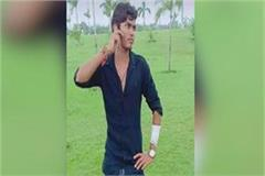 boy caught in an abusive condition angry family kills teenager s beat up