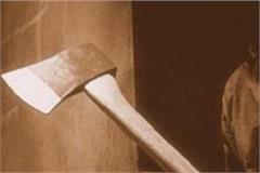 youth attacked with ax
