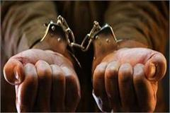ghaziabad 50 thousand prize racket arrested two soldiers injured