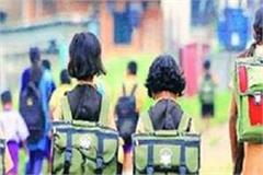 80 of children left school