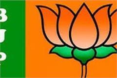 bjp appointed in charge of lok sabha elections kalraj mishra