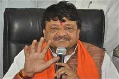 kailash vijayvargiya question  kamal nath government clarifies who under