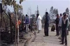 a fire started in the ashram of mauni baba