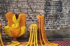 ghrit mandal bjreshvri temple