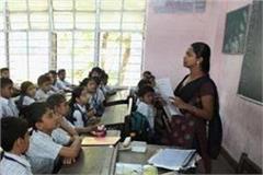 120 smc can stop the teachers salary