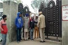 faridkot attack on the former sarpanch house related to akali