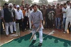 scindia played cricket hit six sixes