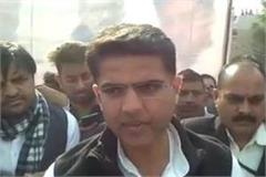 sachin pilot said bjp government come out of sleep and solve the problem
