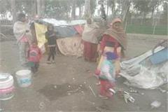 people living in slums are deprived of government schemes
