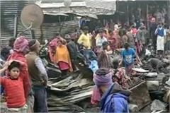 200 slaughtered in fire in fire accident of a child dies 3 missing