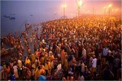 kumbh mela will start from january 15 with the royal baths