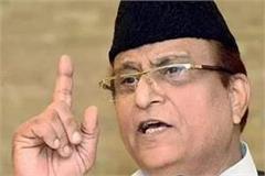 azam khan big statement