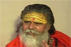 mahant narendra giri s allegation bjp not in favor