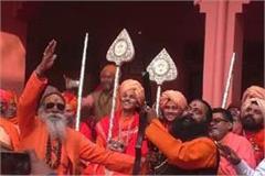 anand akhara took the loud spoken peshwai