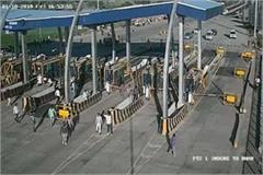 naughty ransacked toll plaza imprisoned in cctv