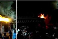 shimla in ram bazar medical shop fire
