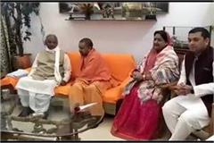 rajasthan governor kalyan singh s 87th birthday