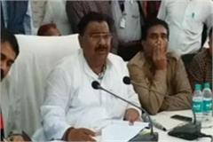 big statement of independent mla corruption in any scheme will not be tolerated