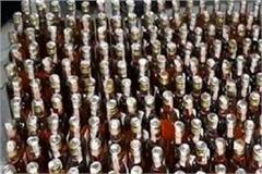 crime branch s team raided liquor recovered from house