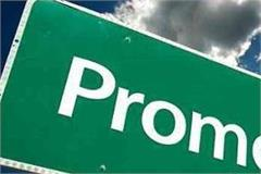 3 private assistants promoted
