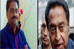 now the congress minister termed cm kamal nath as bholenath