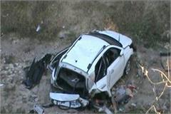 painful accident car collapsed from bridge 3 killed 2 injured