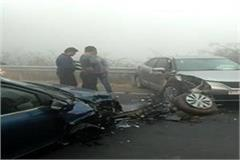 fog fury in mp two collapses in fierce collision