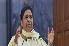 bjp s right to accept the ego of its majority in every way mayawati