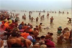 6 5 million people watched live kumbh mela