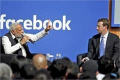 social media giants plan push back on india s new regulations