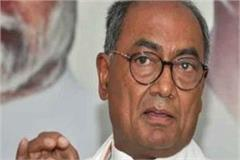 big statement of digvijay about ram temple