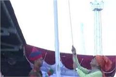 minister of state manish grover in ambala hoised hoisting