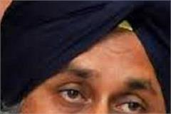 notice to sukhbir on speaking wrong terminology to assembly speaker