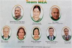 mj akbar picture in pravasi bharatiya divas booklet